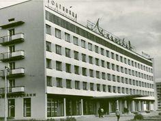 1970. Cherepovets.