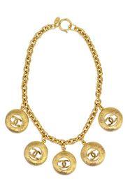 Vintage Chanel Circle Link Necklace