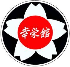 Koei-Kan Karate-Do: Peace with happiness toward the future house