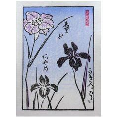 Japanese-style woodcut