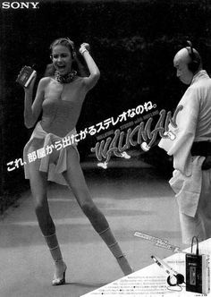 The first (Japan-only) ad for the Sony Walkman, first released in 1979.