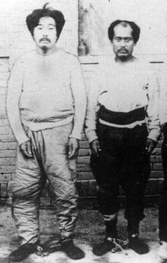 Onisaburo Deguchi or Morihei Ueshiba, Japanese new religion exponents (1924 )