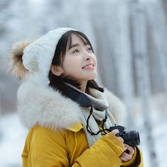 She was in A Love So Beautiful and there was a foreign site that translated a post about her on Instiz and seeing the best comments left by . Asian Celebrities, Asian Actors, Celebs, Dramas, New Year Concert, A Love So Beautiful, Beautiful Things, Meteor Garden 2018, Kdrama Actors
