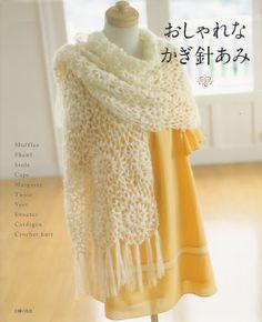Fashionable Crochet - Fien Harini - Spletni albumi Picasa