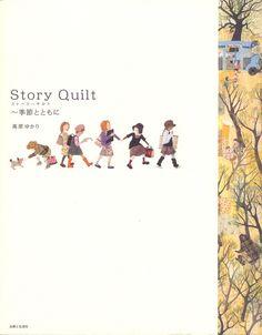 Master Yukari Takahara Collection  Story Quilt 01 by MeMeCraftwork, $28.00