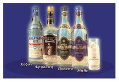 ouzo the king Vodka Bottle, Greeks, Nutrition, King, Eat