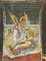 Dream of St. Fresco, Joseph Dreams, Russian Icons, Church Interior, Russian Orthodox, Byzantine Icons, Saint Nicholas, Religious Icons, Orthodox Icons
