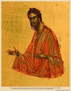Black Hebrew Israelites, Orthodox Icons, Illuminated Manuscript, Byzantine, Black History, Painting, Marquis, Art, Greece