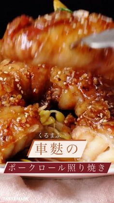 Yummy Food, Tasty, Japanese Food, Pork Recipes, Macaroni And Cheese, Healthy Eating, Beef, Chicken, Cooking