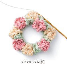 zakka collection [雑貨コレクション]|四季を感じる  かぎ針お花シュシュの会(12回限定コレクション)|フェリシモ