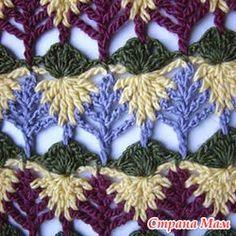 Crochet Bar Leaves Stitch