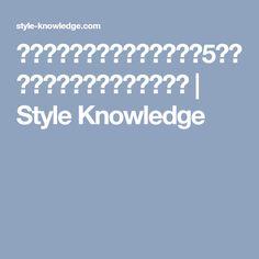 生姜ココア驚きの美容健康効果5つ!で体調改善やダイエットにも | Style Knowledge
