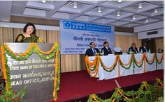 On the occasion of the 54th Annual General Meeting, State Bank group Chairman Ms. Arundhati Bhattacharya providing aid to different institutions as part of CSR Initiatives Visit https://www.sbbjonline.com/
