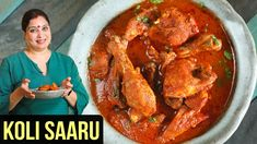Chicken Gravy, Curry Recipes, Indian Food Recipes, Chicken Wings, Shrimp, Chicken Recipes, The Creator, Meat, Chicken Sauce