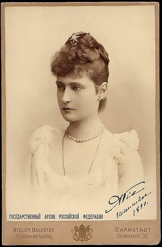 Young Alix of Hesse (later Empress of Russia).