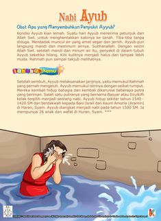 Penyakit Aneh Nabi Ayyub | Ebook Anak