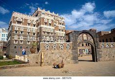 National Museum, Sana'a, Yemen.