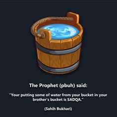 Islam is a complete religion. The foundation of an ideal Islamic society is based on thoughtfulness and Muslim Quotes, Religious Quotes, Hindi Quotes, Beautiful Islamic Quotes, Islamic Inspirational Quotes, Prophet Muhammad Quotes, Islamic Society, Hadith Of The Day, Kalam Quotes