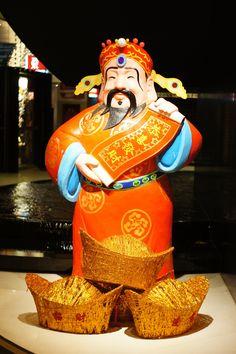 Welcome to Guangzhou City, China