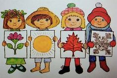 This was one of my favorite books to read to my girls. A Book of Seasons by Alice and Martin Provensen. Seasons Of The Year, Four Seasons, Weather For Kids, Alice Martin, Teaching Weather, Season Calendar, Weather Crafts, Seasons Activities, Dora
