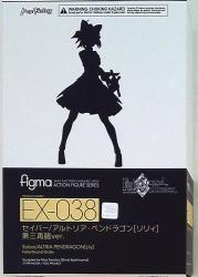 マックスファクトリー figma セイバー/アルトリアペンドラゴン[リリィ] 第三再臨ver. EX038