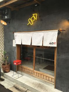 Small Restaurant Design, Restaurant Concept, Signage Design, Facade Design, Japanese Coffee Shop, Cafe Interior, Interior Design, Cafe Display, Shop Facade