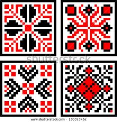 Find Eastern European Folk Motif Pattern stock images in HD and millions of other royalty-free stock photos, illustrations and vectors in the Shutterstock collection. Royalty Free Images, Royalty Free Stock Photos, Black Brazilian, Star Patterns, Block Patterns, Commercial Photography, Local Artists, Pattern Blocks, Cross Stitching