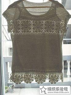 """""""Shop Hollow Out Crochet Crochet Cardigan Pattern, Crochet Blouse, Knit Or Crochet, Cute Crochet, Crochet Patterns, Black Crochet Dress, Crochet Fashion, Lace Tops, Crochet Clothes"""