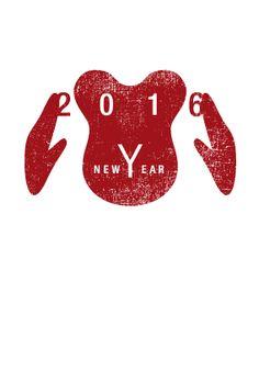 年賀状 2016 No.20: New Ear | ポストカードデザイン・年賀状デザイン – INDIVIDUAL LOCKER