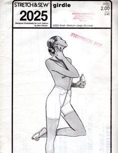 1980s Panty Girdle Pattern - Vintage Stretch & Sew 2025 - Hip 32 to 41 UNCUT by ErikawithaK on Etsy