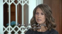 Mrs. Asma al-Assad interview with Russia's Channel 24