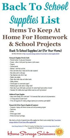 Free printable back to school supplies list for what to make sure you're stocking at home for your kids homework assignments and school projects {on Home Storage Solutions 101} Back To School Supplies List, Office Supplies List, School Supplies Highschool, Life Hacks For School, School Ideas, School School, School Staff, School Tips, Middle School