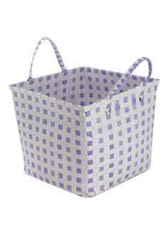 Plastic Woven Storage Basket 30cm X 30cm