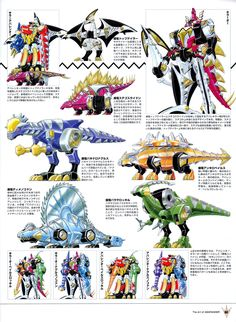 Abaranger Mecha Art from the Abaranger Deluxe Fantastic Collection book. Power Rangers Ninja Storm, Power Rangers Movie 2017, Go Go Power Rangers, Mighty Morphin Power Rangers, Power Rangers Megazord, Character Concept, Concept Art, Character Design, Pawer Rangers