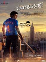 Rajakumara (2017) Kannada Full Movie Watch Online Free