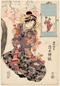 Picture by Ukiyo Matabei (Ukiyo Matabei hitsu), from the series Mirror of Famous Ukiyo-e Artists (Meihitsu ukiyo-e kagami) | Museum of Fine Arts, Boston
