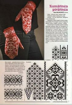 Helene Helene History of Knitting String rotating, weaving and sewing jobs such as for example BC. Knitted Mittens Pattern, Fair Isle Knitting Patterns, Crochet Mittens, Knitting Charts, Knitted Gloves, Knitting Socks, Knitting Designs, Knitting Stitches, Knitting Needles