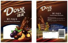 #chocolate #packaging #stand #up #pouches for more information visit us at  www.coffeebags.co.za