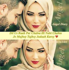 Romantic Shayari  Like my facebook page please  www.Facebook.Com/Br0k3n3Art/