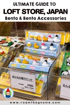 Want to buy a Japanese Bento Lunch Box for adults or the best bento box for kids? Shop for BENTO BOX Tokyo souvenirs at our favourite department store! Bento Box Shop, Best Bento Box, Cute Bento Boxes, Japanese Bento Lunch Box, Bento Box Lunch For Kids, Adult Lunch Box, Eat Tokyo, Lunch Box Containers, Tokyo Shopping