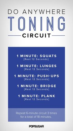 You can do this 6-minute workout anywhere to tone up your body in a pinch!