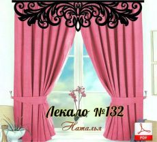 Dyi Curtains, Hanging Curtains, Panel Curtains, Window Coverings, Window Treatments, Home Decor Furniture, Diy Home Decor, Sofa Set Designs, Pelmets