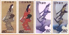 www.siyer.com  To commemorate the centennial of the first commemorative stamp in 1894, Japan issued a History of Postage Stamps Series