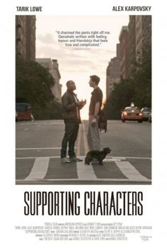Check out the photos of Alex Karpovsky, Tarik Lowe, Arielle Kebbel, Melonie Diaz in Supporting Characters.