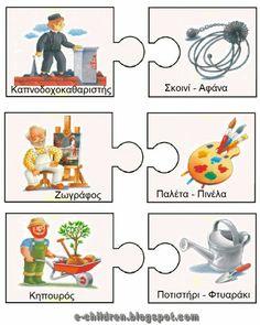 Figuras De Los Oficios Y Profesiones