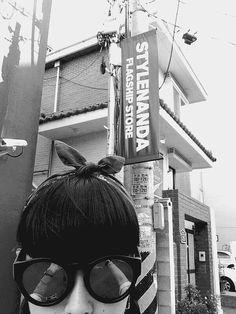 Kozue Akimoto in front of Style nanda store, in Seoul, South Korea Style Nanda, Korean Fashion Trends, Paris Street, Korean Outfits, South Korea, Seoul, Japan, Popular, Marketing