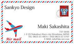 ボンジュール!エアメール名刺cafu0028 / デザイン名刺作成の【おしゃれなデザイン名刺屋さん】