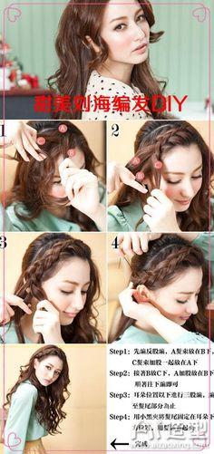 DIY Sweet Braided Hairstyle
