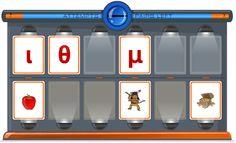 Στην τάξη !!! - Αρχική Nintendo Wii, Mathematics, Games, Logos, Math, Logo, Gaming, Plays, Game