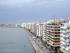 I get to know quirky and creative Thessaloniki through it's food, markets, artists and nightlife as I explore this fantastic city with it's locals. Thessaloniki, Greece Travel, Walking Tour, Night Life, Paris Skyline, Travel Tips, Tours, Explore, Macedonia
